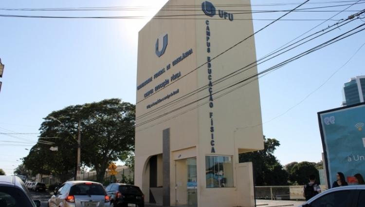 Campus Educação Física