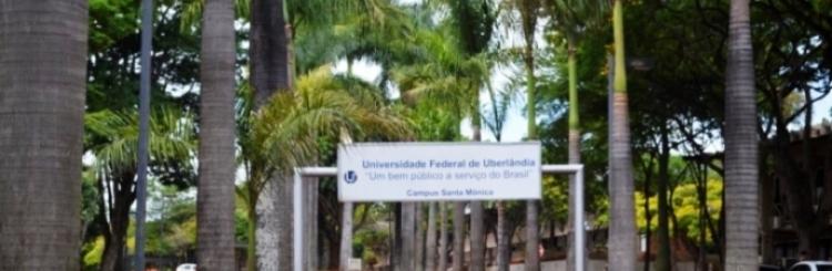 Fotografia da Universidade Federal de Uberlândia no Campus Santa Mônica